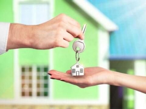 Оформить льготную ипотеку в Уфе