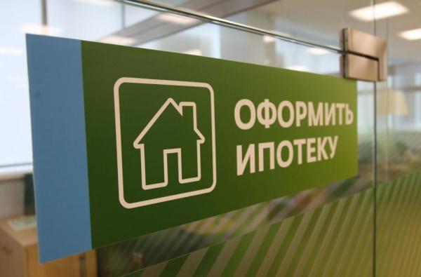 Поможем оформить ипотеку в Уфе без первоначального взноса